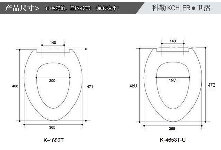 科勒马桶盖板仅限于科勒部分马桶