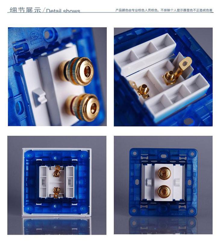 西门子5tg08181nc1灵致雅白双接线柱音响插座