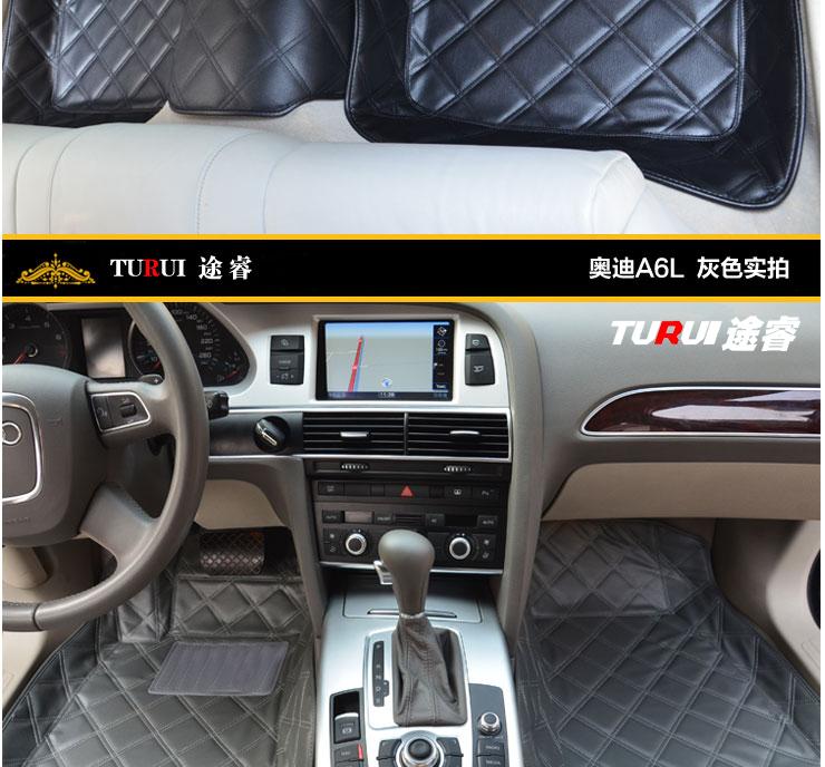 睿 大包围汽车脚垫耐磨皮革专车专用 奇瑞QQ QQ3 A3 A5 E5旗云2 高清图片