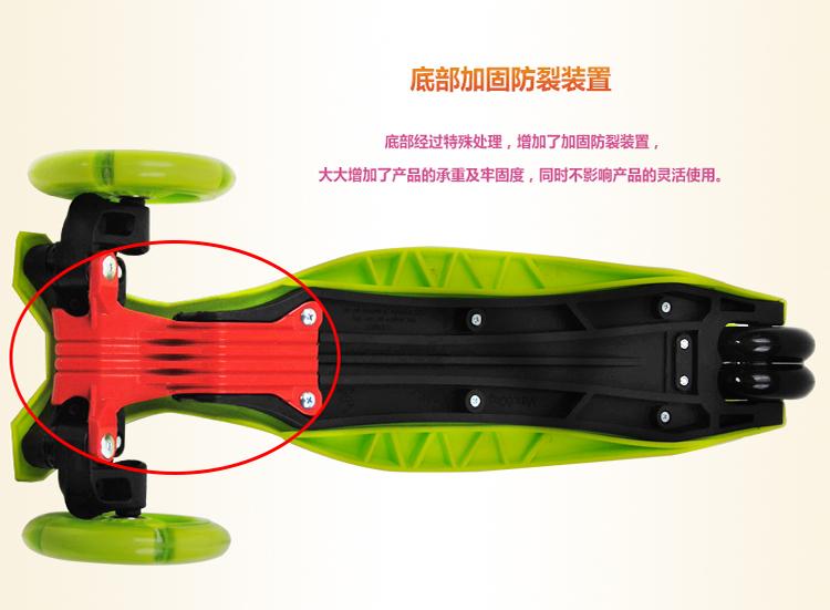 儿童滑板车 /二轮三轮踏板
