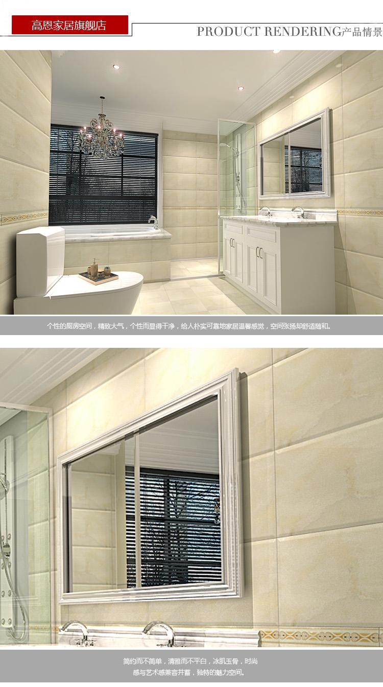 高恩瓷砖 墙砖瓷片 q050 厨房卫生间阳台地砖墙砖 300*600(300mm腰线)