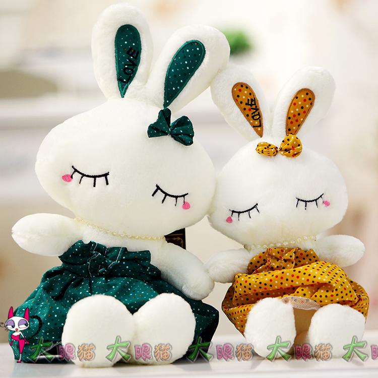 大眼猫 卡通芭蕾love兔公仔大号毛绒玩具碎花兔兔布