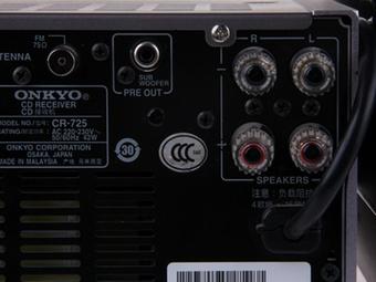电路充电和反向交替进行,与   模拟信号成比例地进行脉冲宽度调制