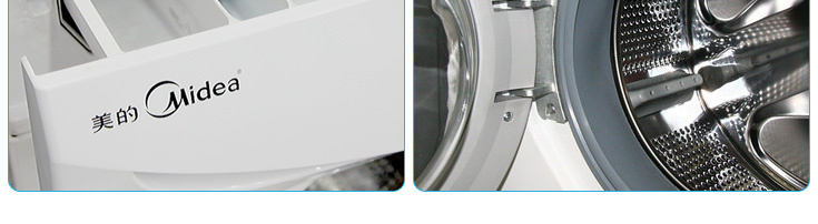 美的(midea)mg53-8031洗衣机