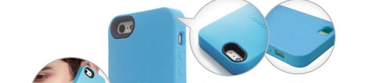 c2物理扩音小喇叭系列iphone5保护壳(浅灰)