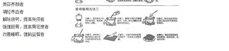 电路 电路图 电子 设计 素材 原理图 750_170