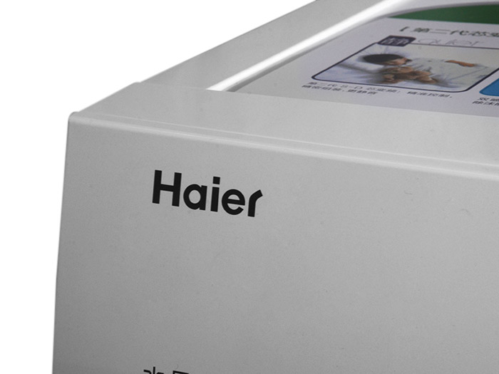 海尔(haier)xqg60-b10266w gm洗衣机 6公斤海尔芯变频