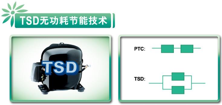 海信拥有海信电器(600060)和科龙电器(000921)两家分别在沪、深、港三地上市的公司,是国内唯一一家同时持有海信(Hisense)、科龙(Kelon)和容声(Ronshen)三个中国驰名商标的企业集团。海信电视、海信空调、海信冰箱、海信手机、科龙空调、容声冰箱全部当选中国名牌,海信电视、海信空调、海信冰箱全部被评为国家免检产品。 多年来,海信始终坚持技术立企的原则,不断在节能、保鲜、环保等技术上力求突破:从13年前中国第一台变频空调的下线,到双模无氟变频空调的诞生;从推出中国第一台数字冰箱,到研